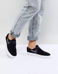 Nike Sb Janoski Slip On Trainers In Black