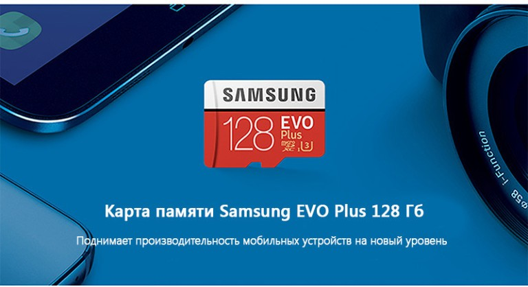 Samsung EVO Plus memory card 128GB